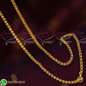 Gold Plated Fancy Covering Chains High Quality Daily Wear 24 Inches