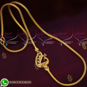 Peacock Design Mugappu Thali Kodi Chain South Indian Jewellery Daily Wear Collecions Online