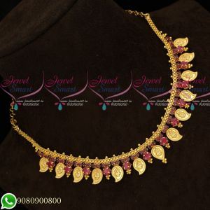 Coin Temple Mango Kasumala South Indian Traditional Gold Plated Necklace