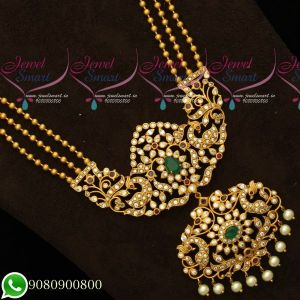 Peacock Design Long Necklace Beads 3 Line Haram Antique Jewellery Matte Look Collections
