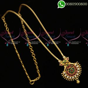 Gold Plated Kodi Chain Multi Color Stones Pendant South Indian Jewellery Designs C19797