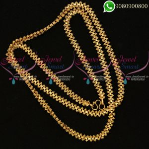 Ghajiri Flat Design Gold Plated 30 Inches Chain Artificial Jewellery