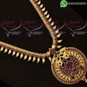 Gold Plated Long Necklace Haram For Sarees Imitation Jewellery