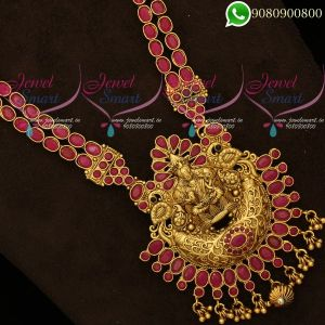 Temple Jewellery 2 Line Ruby Stone Chain Antique Gold Plated