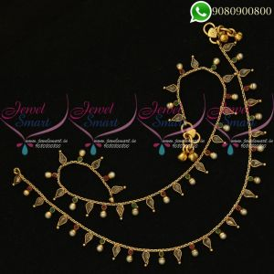 Anklets Payal Antique Gold Plated Fancy Design Artificial Jewellery