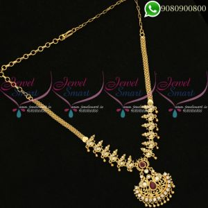 Gold Covering Necklace South Indian Traditional Jewellery Online