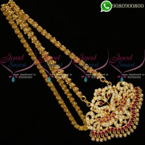 Gold Traditional Pendant Chain Designs Imitation South Indian Jewellery