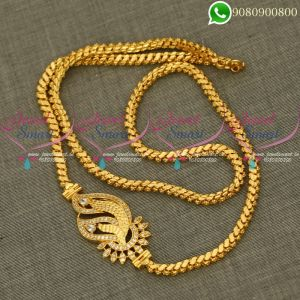 Mugappu Chains Gold Covering South Indian Jewellery Designs Online