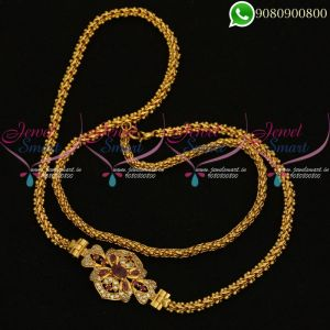 Mugappu Chain Design Gold Plated South Indian Covering Models