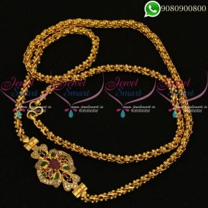 Mugappu Chain Design AD Stones Gold Plated South Indian Covering Models