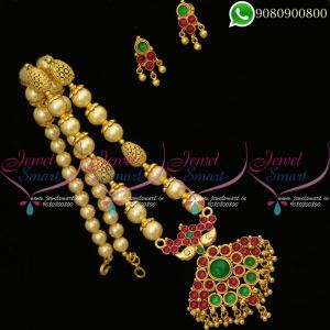 Pearl Necklace Set Small EarStuds Kemp Stones Beaded Jewellery Online