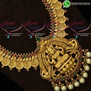 Temple Coin Long Necklace Haram Antique Gold Plated Traditional Jewellery