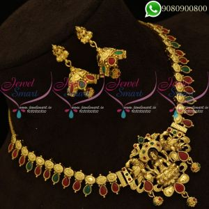 Temple Jewellery Antique Gold Plated Necklace Jhumka Set Online