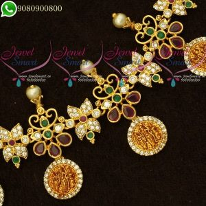 Temple Jewellery Ram Parivar Coin Design Gold Plated AD Stones
