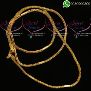 Gold Plated Chains Online 18 Inches Daily Wear Jewellery Designs