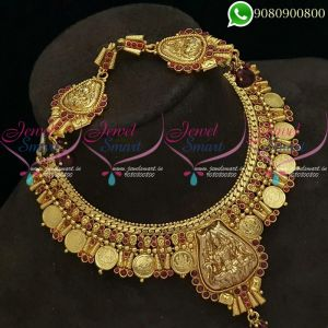 Temple Jewellery Antique Necklace Traditional Coin Necklace Designs