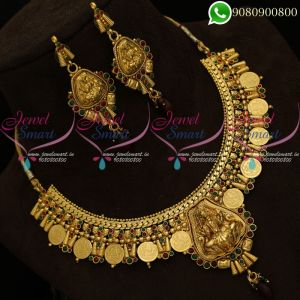 Temple Jewellery Coin Necklace Antique Gold Plated Ethnic Collections Online