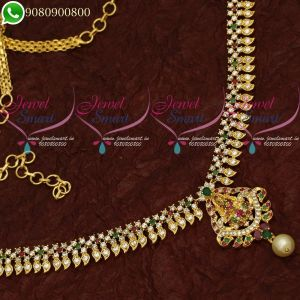 South Indian Kamarband Bridal Fancy Hip Chain For Saree Online