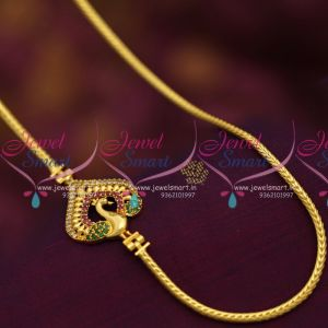 C6359 Gold Plated 24 Inches Chain Ruby Emerald Mugappu