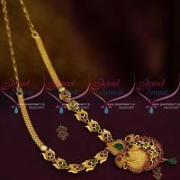 NL10015 Latest Offer Price Gold Casting Design Short Necklace South Indian Jewellery Online