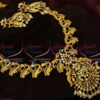 NL10052 One Gram Gold Broad Peacock Design Handmade Traditional South Indian Collections Online