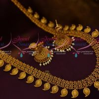 Mango Mala Haram Red Kemp Broad Link Design Matte Gold Real Look Medium Necklace Traditional Jewellery Collections