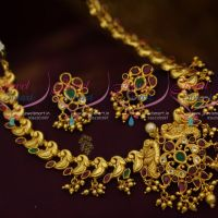 Peacock Model Gold Look One Gram Traditional Jewellery Design Short Necklace Online