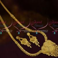 Light Gold Thin Simple Matte Plated Medium Haram South Indian Jewellery Online