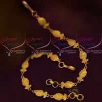 Fish Design Jewellery Matte Finish Matching Mattal South Indian Bridal Ornaments