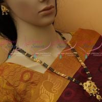 Polki Stones Nalla Pusalu Haram 3 Line 23 Inches One Gram Gold Traditional Jewellery Designs Online