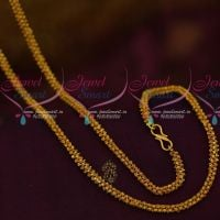 Handmade Matte Finish 24 Inches 5mm Chain Ghajiri Traditional Design Collections Online
