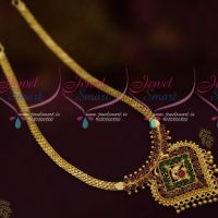 Simple Flat Chain Pendant Short Necklace Ruby Emerald Low Price Jewellery Shop Online