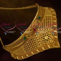 Gold Plated Jewellery V Shaped Fixed Casting Design Bridal Low Price South Indian Collections Online
