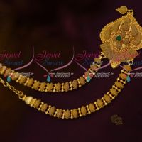 South Indian Gold Covering Jewellery Fancy Single Emerald Stone Short Necklace Daily Wear Collections