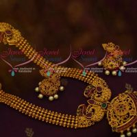 Peacock Beads Haram Latest Fashion Jewellery Ruby Emerald Matte Gold Collections Online