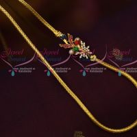 Smooth Roll Kodi Chain Enamel AD Mugappu 3 MM 24 Inches Gold Plated Jewellery Designs Online