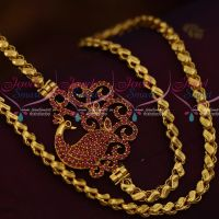 24 Inches Peacock Design Chain Ruby Emerald Side Pendant Mugappu Jewellery Buy Online