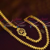 AD Multi Colour Stones Small Mugappu 24 Inches Fancy Chain Collections Online