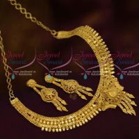 Plain Light Matte Gold Finish Forming Jewellery South Indian Casting Designs Shop Online