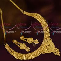 South Indian Artificial Plain Gold Light Matte Finish Forming Jewellery Designs Shop Onlinea