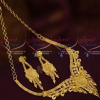 Stylish Flexible Gold Look Artificial Jewellery South Indian Casting Light Matte Plain Necklace Designs