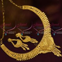 Plain Gold Light Matte South Indian Short Necklace 100 Mg Forming Plated Jewellery Shop Online