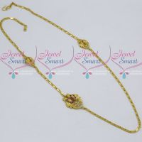 Double Side Peacock Mugappu Thin Flat Gold Plated Chain Flexible Design Collections OnlineDouble Side Peacock Mugappu Thin Flat Gold Plated Chain Flexible Design Collections Online