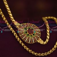 Gold Plated 24 Inches Fancy Design Chain Ruby Emerald Side Pendant Mugappu Attached Jewellery Buy Online