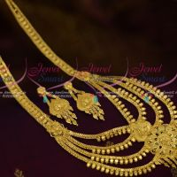 One Gram Gold Plated Jewellery South Indian Beautiful Haram Design Multi Layer Forming 100 MG Online