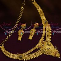 Double Layer One Gram Gold Jewellery 100 MG Forming Meenakari Imitation Casting Design Online