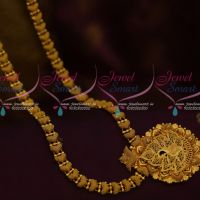 Emboss Woven Beads Design Gold Plated Haram Peacock Pendant Imitation South Indian Collections Online