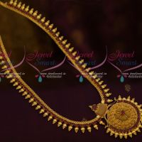 Beads Design Ruby Stones Kerala Style Gold Covering Jewellery Haram Designs Online