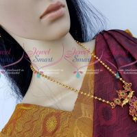 Antique Traditional Jewellery Beads Chain Kemp Pendant Shop Online