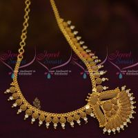 Emboss Woven Design AD Red White Short Necklace South Indian Jewellery Designs Shop Online